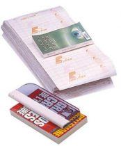 Eurefilm 100 feuilles pvc adhesif